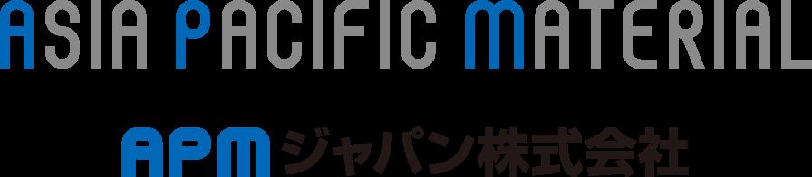 APMジャパン株式会社